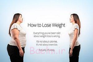 6 دلیل کم نکردن وزن