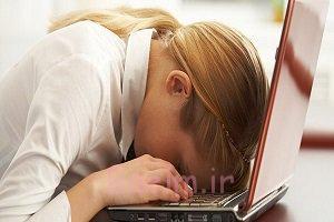 علت خستگی های روزانه ی ما چیست؟