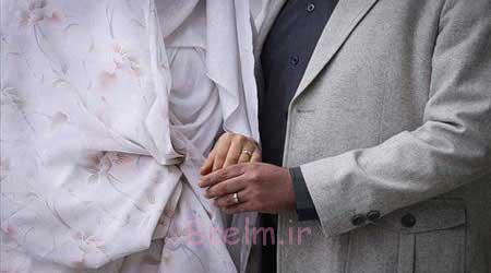 آشنایی های قبل از ازدواج