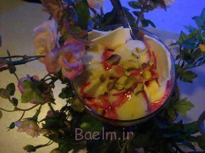 بستنی سنتی ایرانی