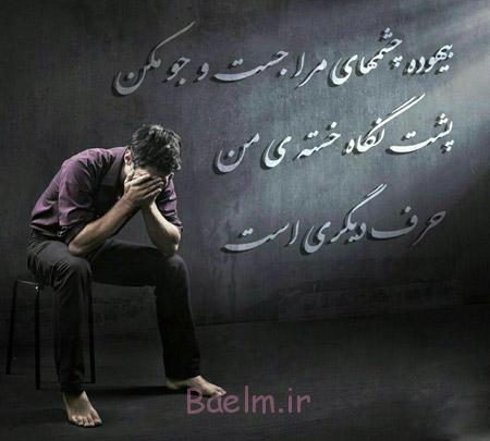 عکس نوشته های فلسفی, جملات زیبای تصویری