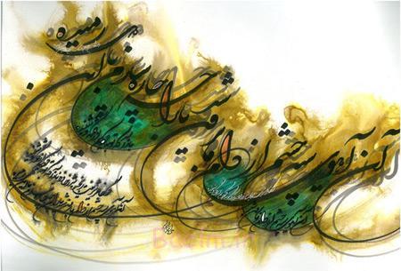 نقاشی خط مدرن,تصاویر نقاشی خط, هنر نقاشی خط