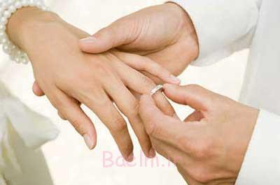 تصمیم گیرنده نهایی در ازدواج