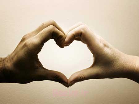 نشانه های عشق حقیقی