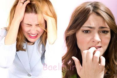 اضطراب,اختلال اضطراب,نشانه های اضطراب