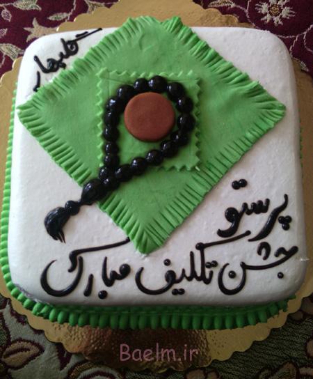 کیک جشن تکلیف دخترانه,تزیین کیک جشن تکلیف,کیک جشن تکلیف
