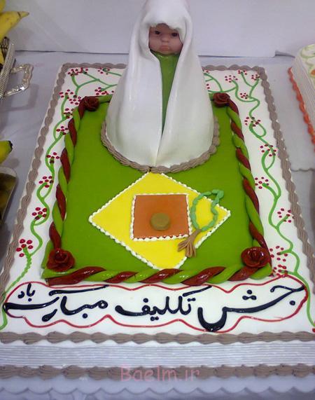 نمونه کیک جشن تکلیف,کیک جشن عبادت,کیک جشن تکلیف