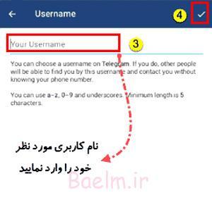 ساخت username در تلگرام, ایجاد گروه در تلگرام