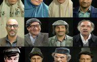 معرفی سریالها و اسامی بازیگران مجموعه های تلویزیونی ماه رمضان