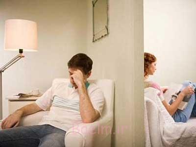 سردی روابط همسران