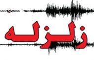 زلزله امروز ۲۴ آبان ۹۵ تبریز را لرزاند