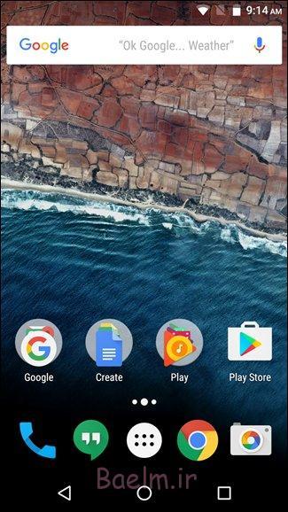 Search-App