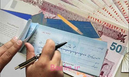چک,نقد شدن چک,مرگ صادرکننده چک
