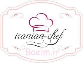 سایت آشپزی,سایت آشپزی ایرانیان شف,آشپزی