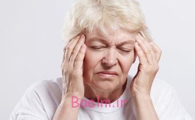 دلایل سرگیجه , راه درمان سرگیجه
