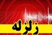 زلزله امروز 11 مرداد 94 پارس آباد استان اردبیل