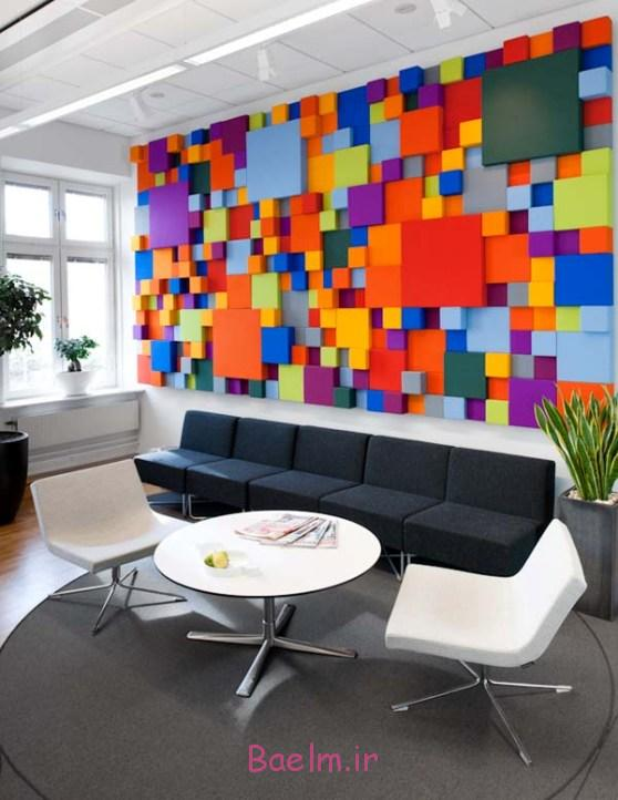 colorful-interior-office-design-of-pensionsmyndigheten