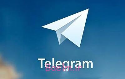 نرمافزار تلگرام، آموزش کار با تلگرام