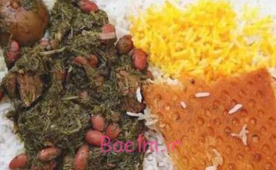 غذاهای نذری, طرز تهیه خورش قورمه سبزی نذری