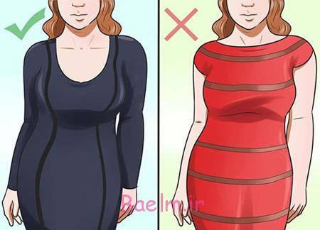 نحوه پوشش لباس خانم های چاق,طرز لباس پوشیدن خانم های چاق