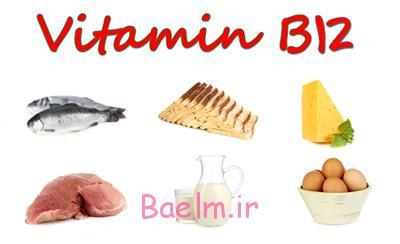 منابع ویتامین b12,ویتامین b12 چیست