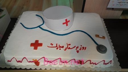 ایده برای مدل کیک پرستار, جدیدترین مدل کیک روز پرستار