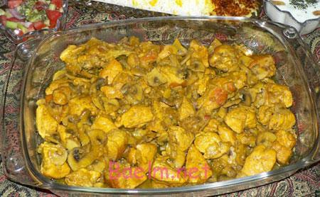 طرز تهیه خوراک مرغ و قارچ رژیمی,مواد لازم برای خوراک مرغ و قارچ رژیمی