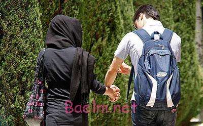 حکم ارتباط دختر و پسر قبل از ازدواج ,حکم شرعی ارتباط با نامحرم