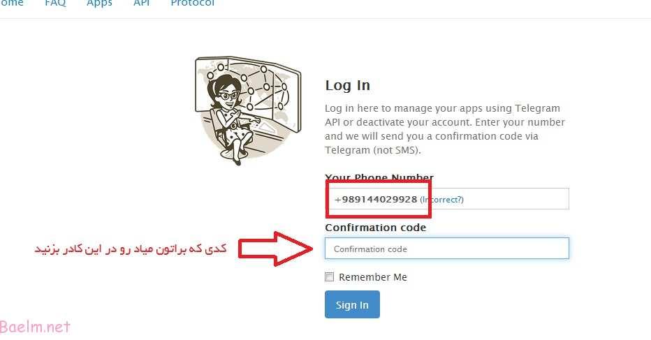 دیلیت و حذف اکانت تلگرام