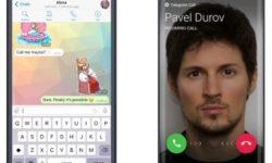 آموزش کامل گفتگوی صوتی در تلگرام - فعال سازی تماس صوتی