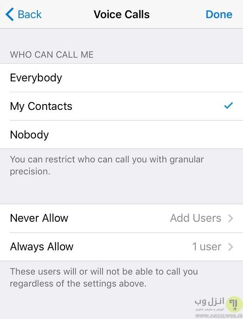 چگونه قابلیت دریافت تماس تلگرام را برای همه ، یک شخص یا گروهی فعال و غیر فعال کنیم ؟