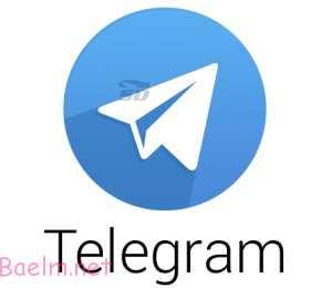 مشکل لیست اموجی های تلگرام آپدیت جدید