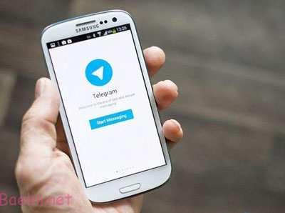 ارسال صوت با تلگرام اندروید, تلگرام چیست