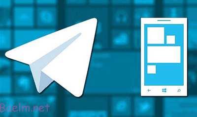 اپلیکیشن تلگرام , میانبرهای تلگرامی در صفحه اصلی