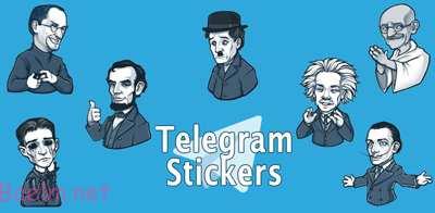 ساخت استیکر , ساخت استیکر تلگرام