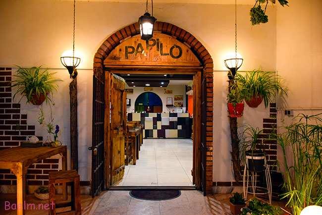 خانه سلامت پاپیلو