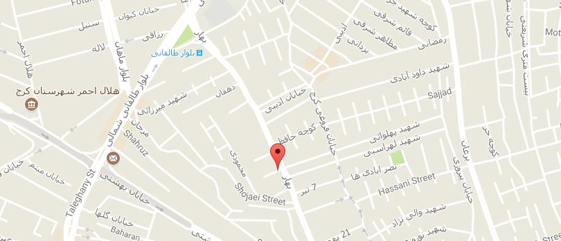 کافه رستوران البرز کجاست ؟