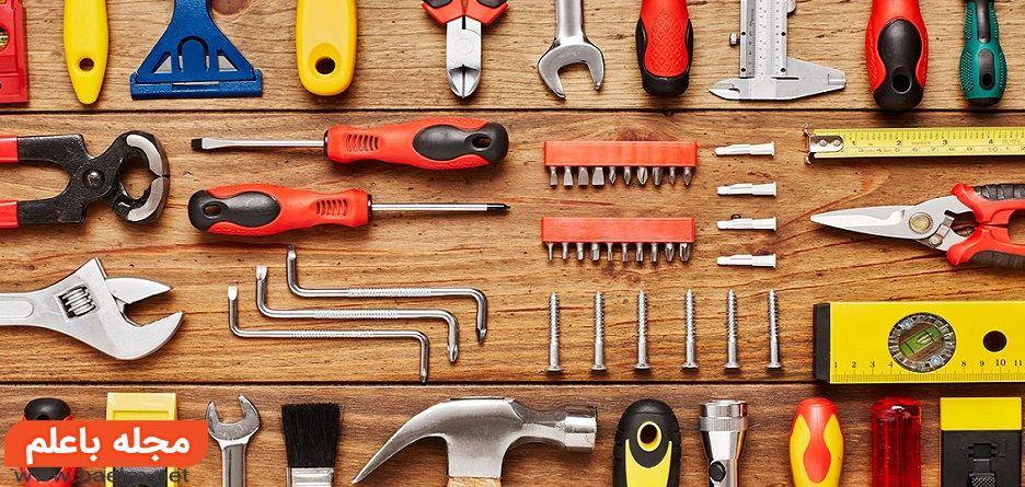 10 ابزار ضروری که باید در خانه داشته باشید