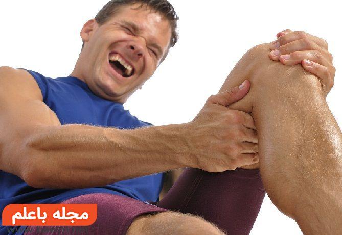 علت گرفتگی عضلات,درمان گرفتگی عضلات