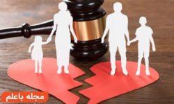بچه های طلاق | احتمال طلاق در بچه های طلاق بیشتر است؟