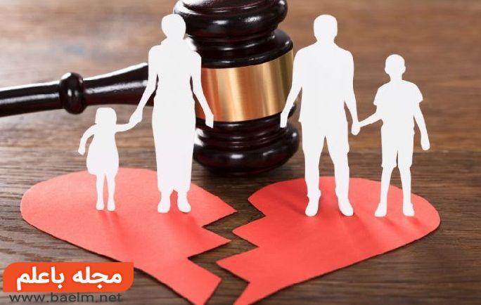بچه های طلاق ، مشکلات بچه های طلاق در ازدواج