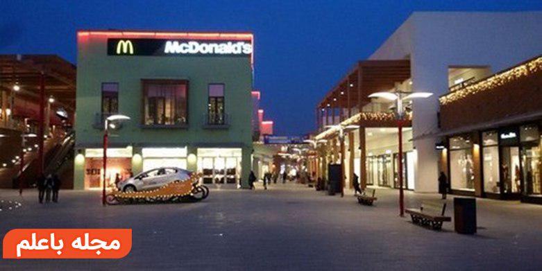 مرکز خرید ایست پوینت تفلیس East Point Tbilisi