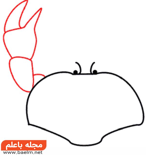 آموزش نقاشی خرچنگ,آموزش گام به گام نقاشی خرچنگ3