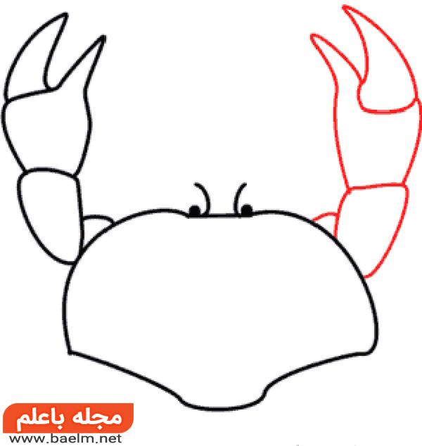 آموزش نقاشی خرچنگ,آموزش گام به گام نقاشی خرچنگ4