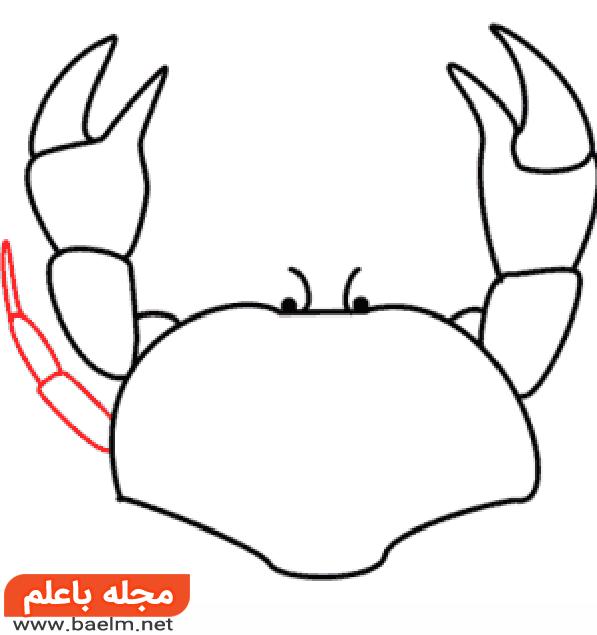 آموزش کشیدن نقاشی خرچنگ,آموزش گام به گام نقاشی خرچنگ5