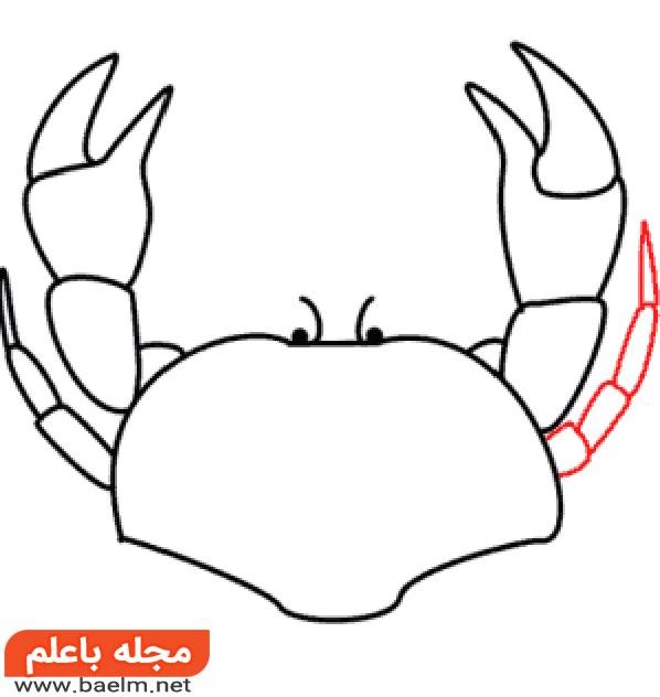 آموزش نقاشی خرچنگ,آموزش گام به گام نقاشی خرچنگ6
