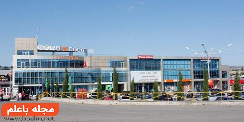 مرکز خرید لیلو تفلیس Lilo Mall Tbilisi