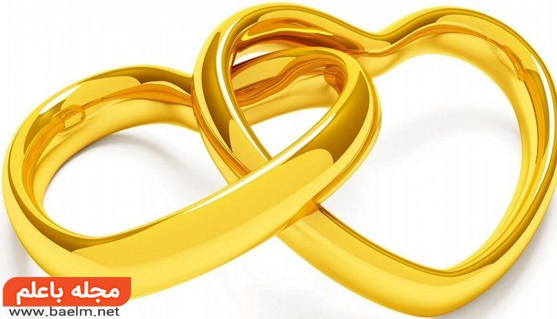 ناگفته های زندگی مشترک,جملات ممنوعه در روابط زناشویی