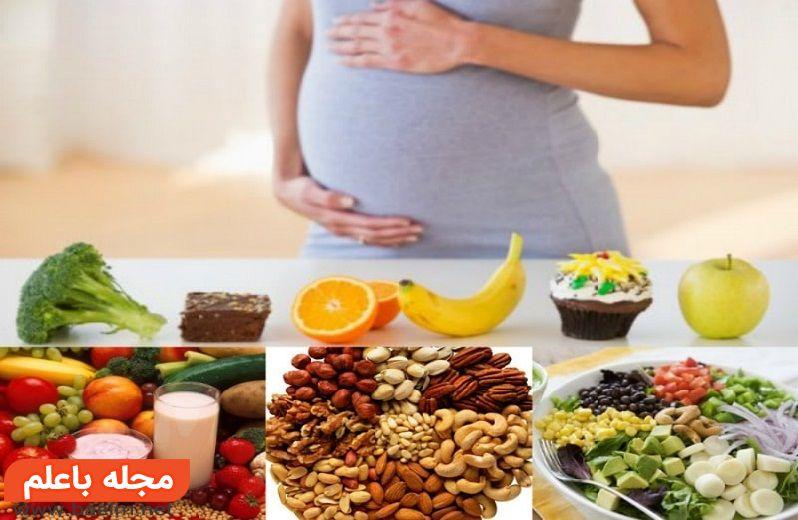 افزایش شانس بارداری ، رژیم غذایی برای باردار شدن