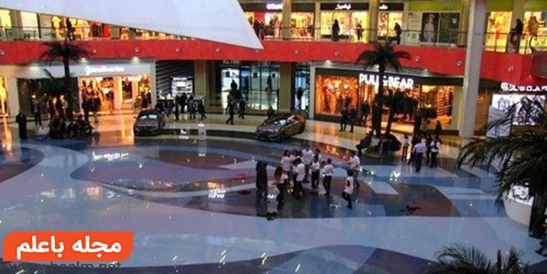 مرکز خرید تفلیس مال Tbilisi Mall
